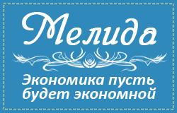 melida-market
