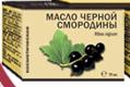 Масло Черной смородины косметическое банка 75мл