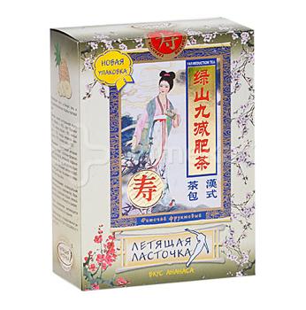 летящая ласточка чай для похудения