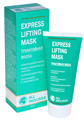 ALL INCLUSIVE  EXPRESS LIFTING MASK триактивная маска 50 мл