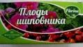 """Чайный напиток """"Шиповник плоды"""" 20 пак. 1,5 гр"""