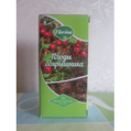 "Чайный напиток ""Боярышник плоды"" 20 пак. 1,5 гр"