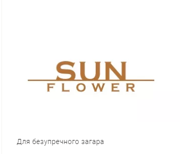 Cерия SUNFLOWER (солярий)