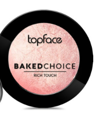TF 103  TopFace Instyle Choice Rich Touch PT 702  Хайлайтер