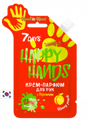 7 DAYS HAPPY HANDS КРЕМ-ПАРФЮМ Д/РУК HAND IN HAND С ПЕРСИКОМ 25,0